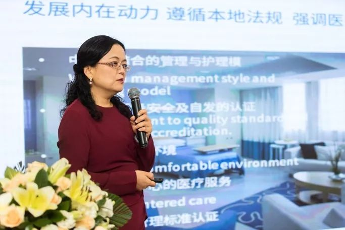 UFH Hosts First Guangzhou Summit on Obstetrics and Gynecology