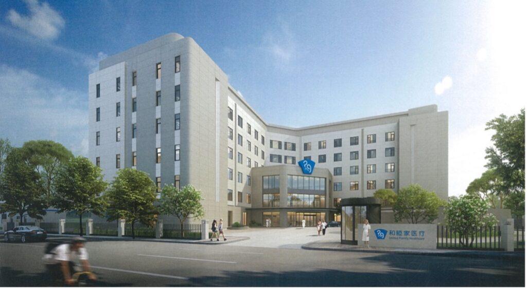 和睦家京北医院
